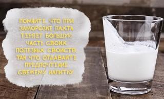 Молочная пахта – ценные для здоровья свойства